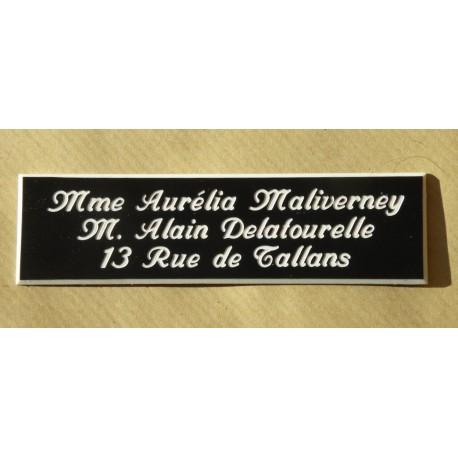 plaque gravée personnalisée porte boite aux lettre 1 ligne Fond Blanc 29x100 mm