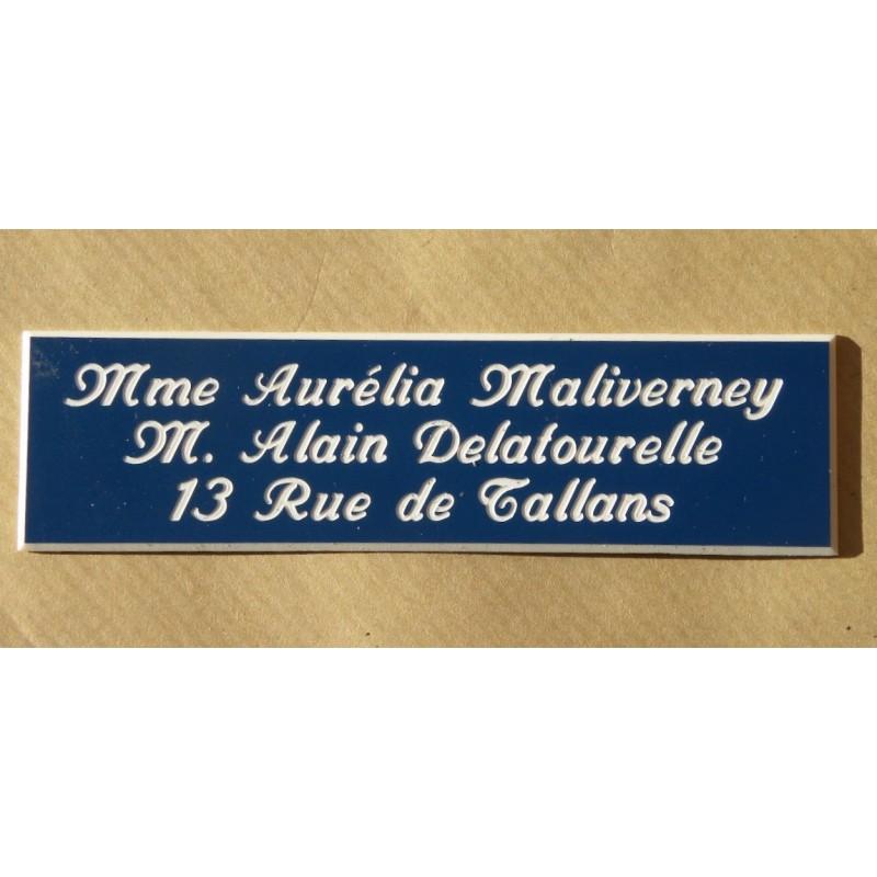 plaque de boite aux lettres porte sonnette format 25 x 100 mm personnalisable 3 lignes. Black Bedroom Furniture Sets. Home Design Ideas