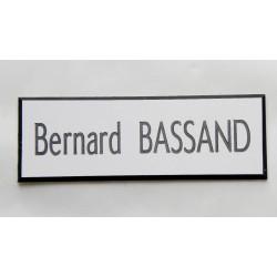 plaque de boite aux lettres, sonnette format 20 x 60 mm personnalisable 1 ligne