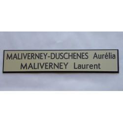 plaque de boite aux lettres, sonnette format 20 x 100 mm personnalisable 2 lignes fond ivoire