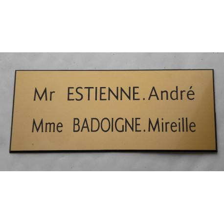 plaque gravée boite aux lettres porte personnalisée 2 lignes  format 50 x 120 mm